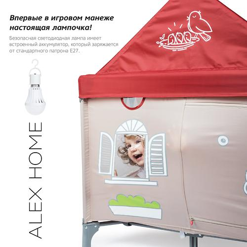 Манеж Happy Baby Alex Home (10)