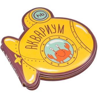 Книжка-Игрушка для ванной Happy Baby Book4bath Aquarium - Minim