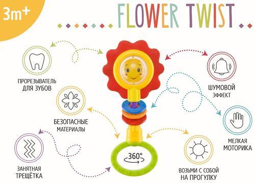 Погремушка Happy Baby Flower twist (4)