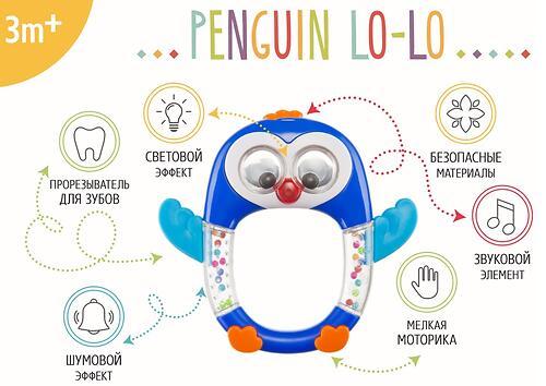 Музыкальная погремушка Happy Baby Penguin Lo-Lo (4)