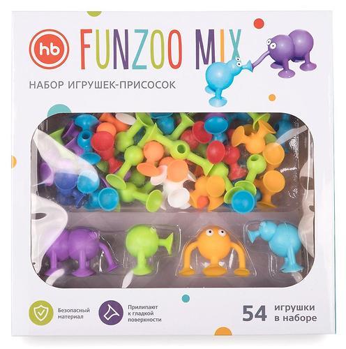 Набор игрушек Happy Baby 54шт FunZoo Mix (8)