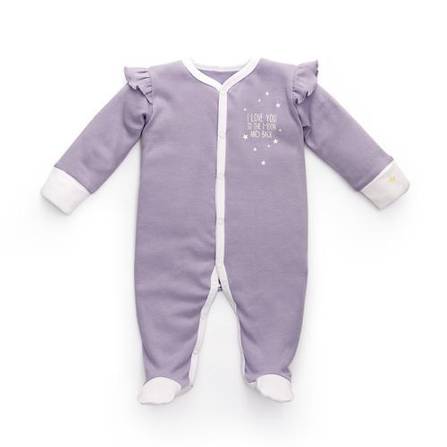 Набор из двух пижам Happy Baby (9)
