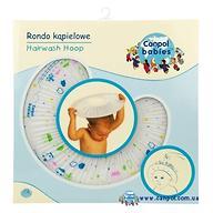 Рондо Сanpol для купания с рисунком в ассортименте