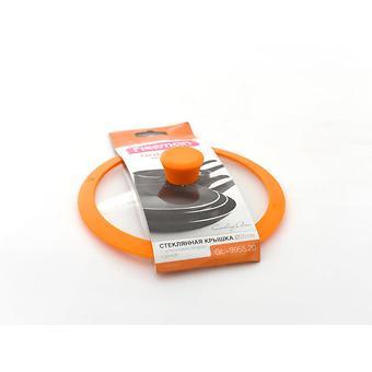 Стеклянная крышка GOURMET 20 см с оранжевым силиконовым ободком Fissman 9955 - Minim