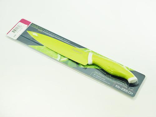 Поварской нож RAMETTO 20 см (нерж. сталь с цветным покрытием) Fissman 2300 (1)