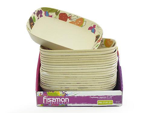 Глубокая тарелка Fissman 21 см из бамбукового волокна 7141 (1)