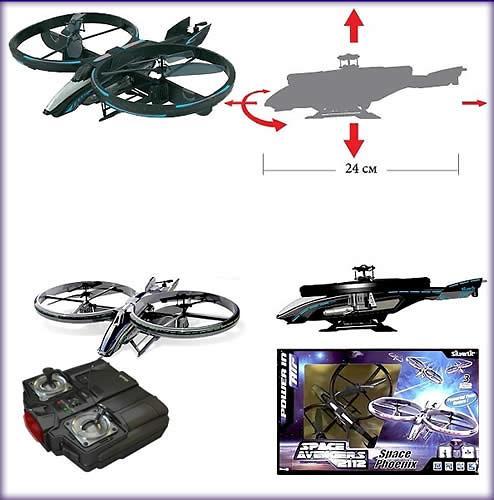 Вертолет Аватар 3х канальный (7)