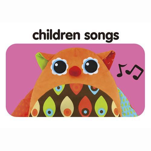 Музыкальная сова (7)
