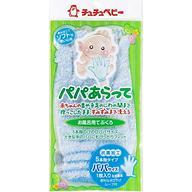 Мочалка-рукавица для мытья ребенка Chu Chu Baby голубая для папы