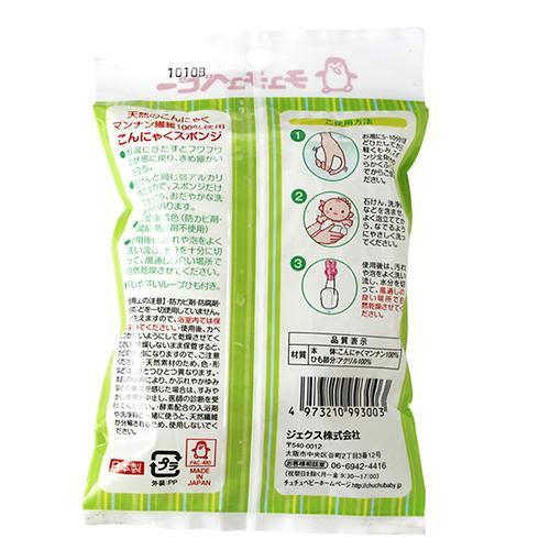 Мочалка для мытья ребенка Chu Chu Baby мягкая (6)