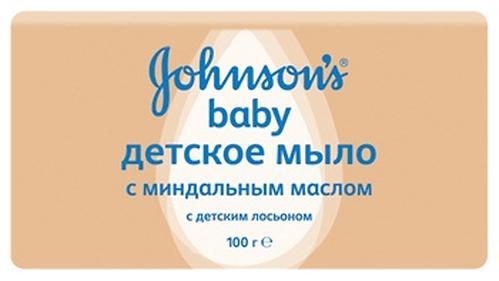 Мыло Johnsons baby с миндальным маслом 100 г (1)