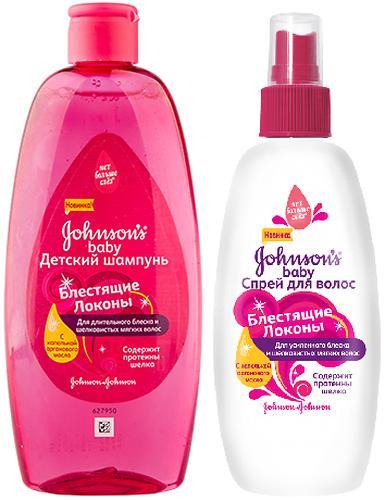 Набор Шампунь для волос Johnson's baby Блестящие локоны 300мл + спрей Блестящие локоны 200мл (4)