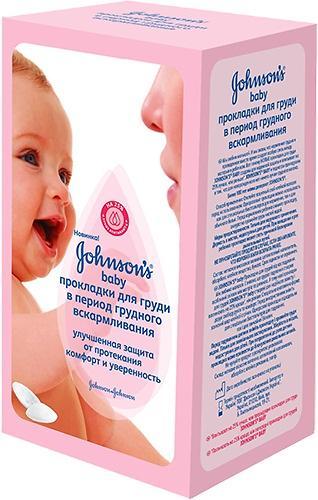 Прокладки Johnson's baby для груди 30 шт (1)