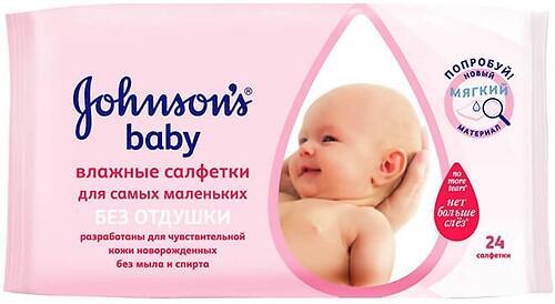 Салфетки Johnson's baby Без отдушки 24 шт (1)