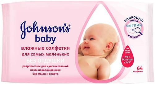 Салфетки Johnson's baby Без отдушки 64 шт (1)