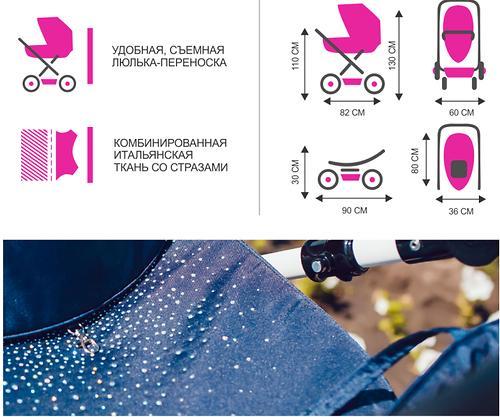 Коляска Lonex 2 в 1 Carrozza Crystal Car 24 (17)