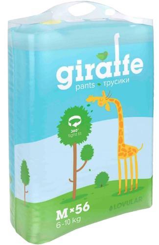 Подгузники-трусики Lovular Giraffe М 6-10 кг 56 шт/уп (4)