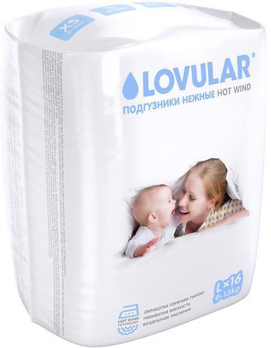 Подгузники Lovular Hot Wind L 9-13 кг 16 шт/уп (3)