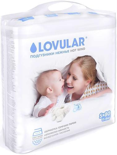 Подгузники Lovular Hot Wind S 0-6 кг 80 шт/уп (3)