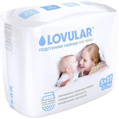Подгузники Lovular Hot Wind S 3-7 кг 22 шт/уп (3)