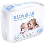 Подгузники Lovular Hot Wind XS 2-5 кг 22 шт/уп