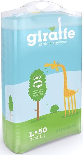 Подгузники-трусики Lovular Giraffe L 9-14 кг 50 шт/уп (5)