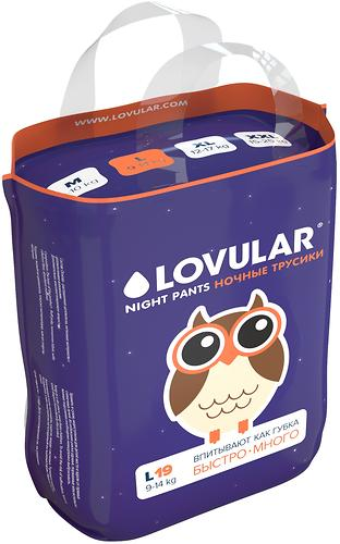 Подгузники-трусики Lovular ночные L 9-14 кг 19 шт/уп (3)