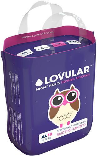 Подгузники-трусики Lovular ночные XL 12-17 кг 18 шт/уп (3)