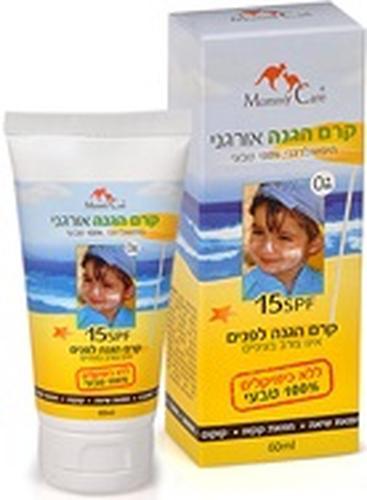 Органический солнцезащитный крем Mommy Care для лица SPF 15, 60 мл (1)