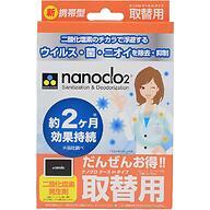 Блокатор вирусов для индивидуальной защиты NANOCLO2 сменная карта