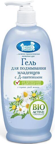 Гель Наша мама для подмывания младенцев для чувствительной и проблемной кожи (1)