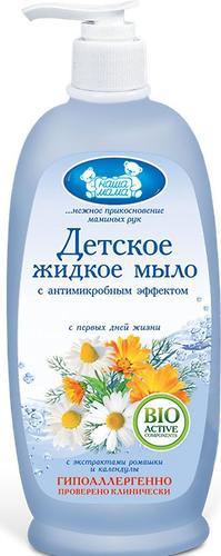 Мыло жидкое Наша мама с антимикробным эффектом с экстрактами трав 250мл (1)