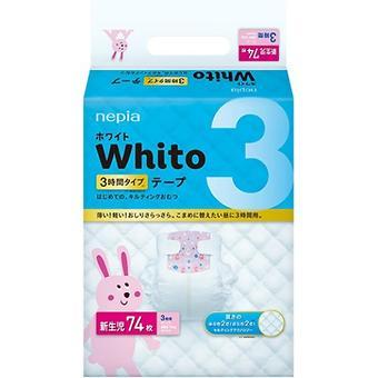 Подгузники Whito 3 часа NB 0-5 кг 74 шт - Minim