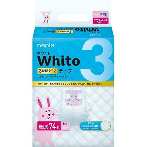 Подгузники Whito 3 часа NB 0-5 кг 74 шт (3)