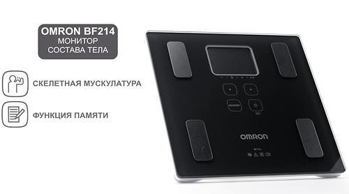 Весы напольные Omron BF214 (4)