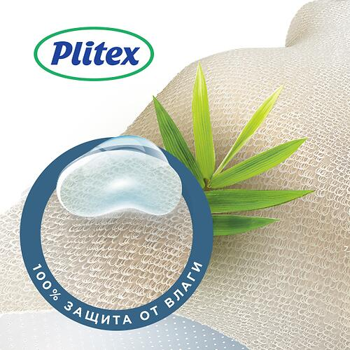 Наматрасник непромакаемый Plitex Bamboo Waterproof Lux НН-01.1 (5)