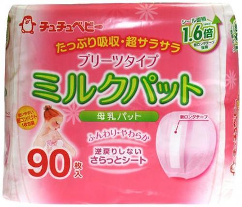 Прокладки в бюстгалтер Chu Chu Baby 90 шт (1)