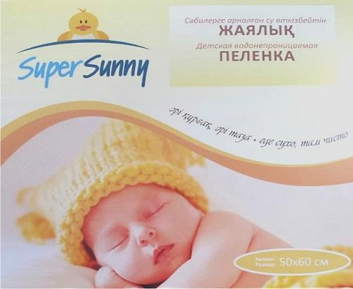 Пеленка SUPER SUNNY водонепроницаемая 50х60 (5)
