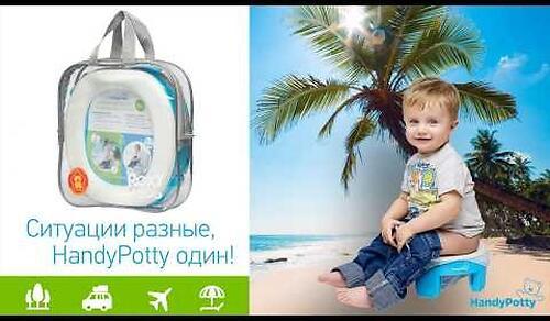 Пакеты Roxy kids сменные для дорожных горшков (25 шт/уп) (16)