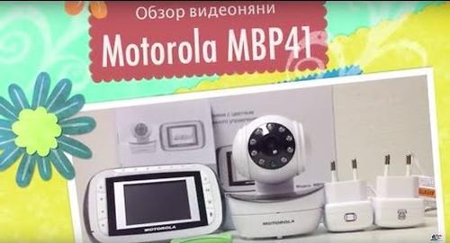 """Видеоняня Motorola MBP41 с диагональю экрана 2,8"""" (6)"""