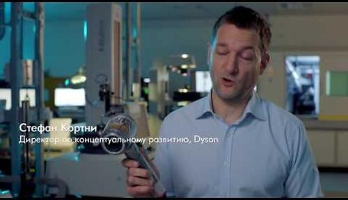 Фен Dyson Supersonic Фуксия (21)
