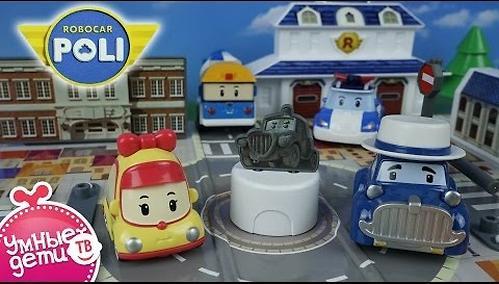 Набор Robocar Город - Мэрия с металлической машинкой Масти (10)