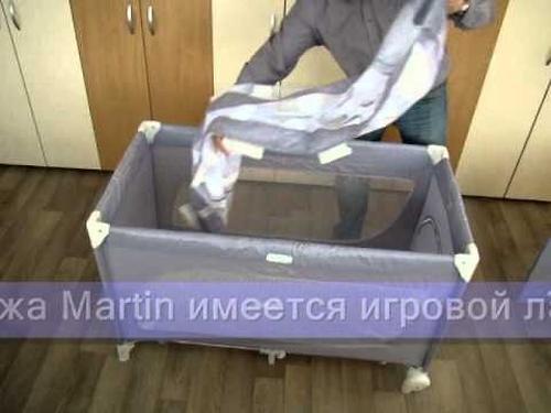 Манеж-кровать Happy Baby Martin Gray (16)