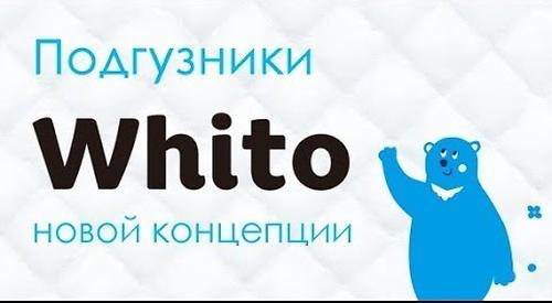 Подгузники Whito 12 часов M 6-11 кг 48 шт (4)