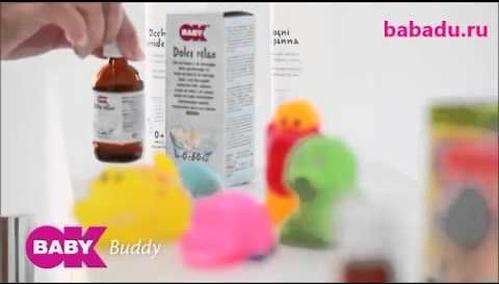 Горка для купания Buddy Ok Baby Бирюзовая (4)