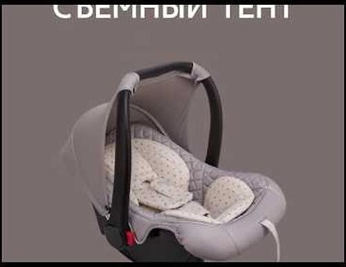 Автокресло Happy Baby Skyler V2 Graphite (14)