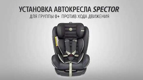Автокресло Happy Baby Spector Black (16)