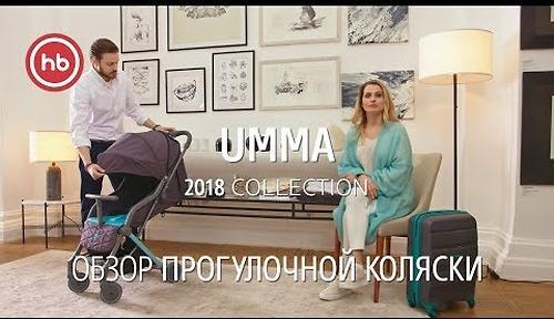 Коляска Happy Baby Umma Marine (20)