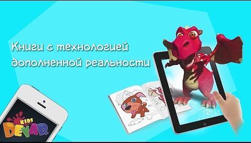 Книга Devar Сказка-раскраска Каша из топора 3D (8)