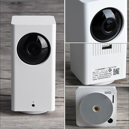 Поворотная Wi Fi камера видеонаблюдения Xiaomi Mijia Dafang 1080p Smart IP (6)